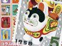 55-4 일본 비쥬얼 우표목록 제 5권 : 2001-2016 기념우표