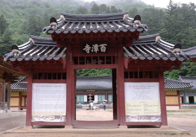 관광우편날짜도장으로 보는 설악산 국립공원