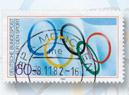 59-4. 독일의 2대 미발행 우표