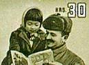 터키 우표에 실린 한국 소녀의 사연