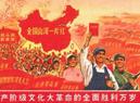 77-1. '하얀 대만' 도안에러우표 200만불에 낙찰
