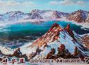 천지는 세계에서 가장 깊은 화산 호수이다.