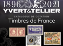 프랑스 이베르 우표목록 125주년