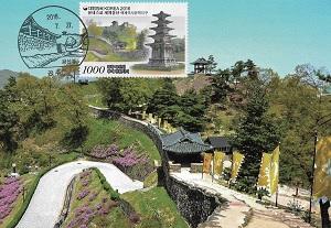 한국인이 꼭 가봐야 할 한국관광 100선