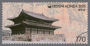 한국 관광 100선 : 서울권
