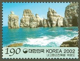 한국 관광 100선 : 인천 · 경기권 ①
