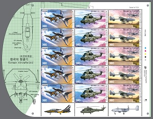 한국의 항공기 (세 번째 묶음)