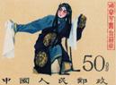 Kelleher&Rogers의 중국특별옥션