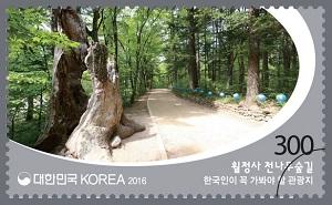 한국 관광 100선 : 강원권 ①
