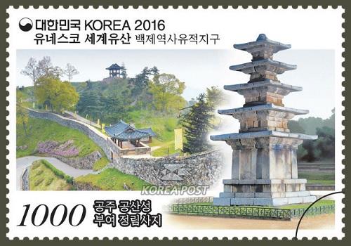 한국 관광 100선 : 충청권