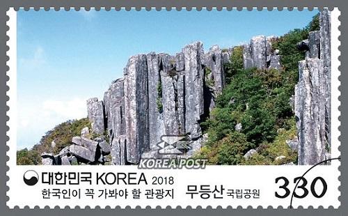 한국 관광 100선 : 호남권 (1)
