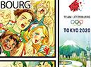 2020 도쿄올림픽 기념우표