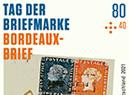독일의 ´우표의 날´ 우표