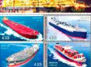 '선박 수주 세계 1위'에 빛나는 우표