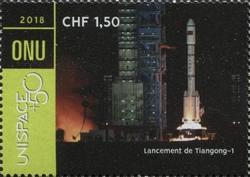 UNISPACE+50 - Launch of Tiangong-1