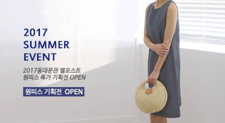 [동대문패션관] 여름원피스 이벤트(기획전)