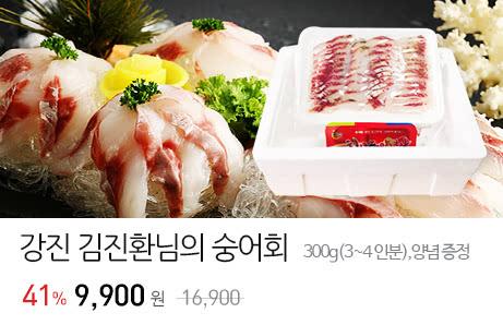 강진 김진환님의 숭어회 300g + 양념증정
