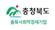 충북 사회적경제기업 브랜드관
