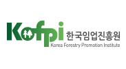 한국임업진흥원 산나물 기획전 (전체보기)