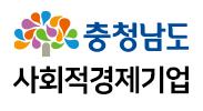 충남사회적경제기업 브랜드관