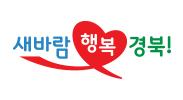 경상북도 청년창업제품 브랜드관