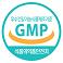 우수건강기능식품제조기준(GMP)