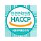 HACCP(도축장, 집유장, 농장)