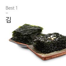 Best 1 김