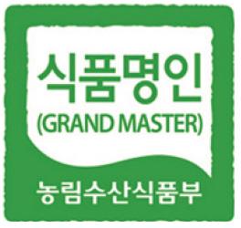 식품명인(농림수산축산부) 로고
