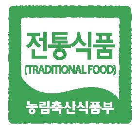 수산전통식품<br> 한국전통식품 로고