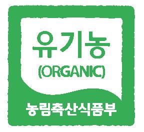 유기농산물 로고