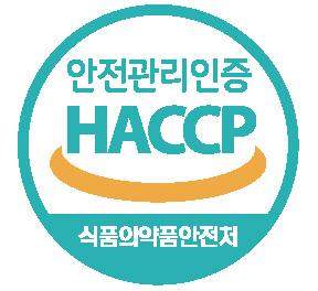 HACCP (식약처) 로고