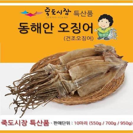 [죽도시장] 오징어 / 동해안 건조오징어, 10마리, 550g 이상
