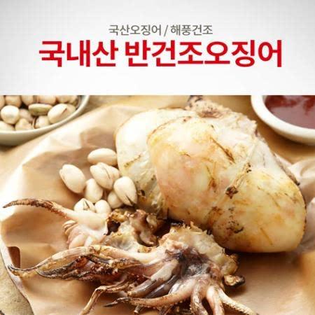 [포항 죽도시장 중앙상회] 반건조 오징어 대 (10마리)