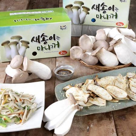 전남 함평 송상만님의 새송이버섯 1kg(상)