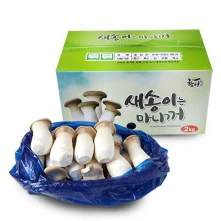 함평 새송이버섯 2kg(상)