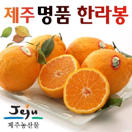(제주직배송)한라봉 가정용 5kg(24-30과))