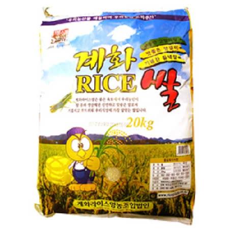 [우리농산] 17년 햅쌀 20kg/ 고퓸잘 청정간척지쌀