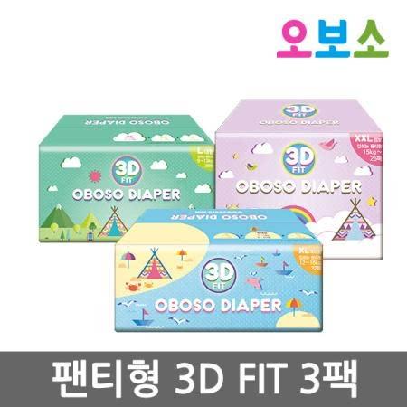 오보소 기저귀 팬티형 3D 핏 3팩 [기저귀]