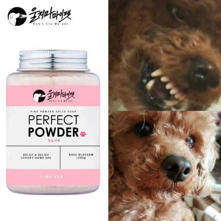 [울지마마이펫] 분리불안+스트레스+모질관리! 목욕가루 고체솝 핑크버전
