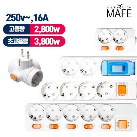 메이프 16A 고용량 멀티탭 멀티 콘센트 34종