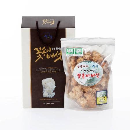 [산청황매산꽃송이버섯]산청 황매산 꽃송이버섯
