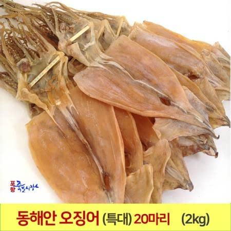 [포항 죽도시장] 동해안 오징어 (특大) 20마리 (2kg내외)