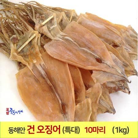 [포항 죽도시장] 동해안 오징어 (특대) 10마리 (1kg내외)