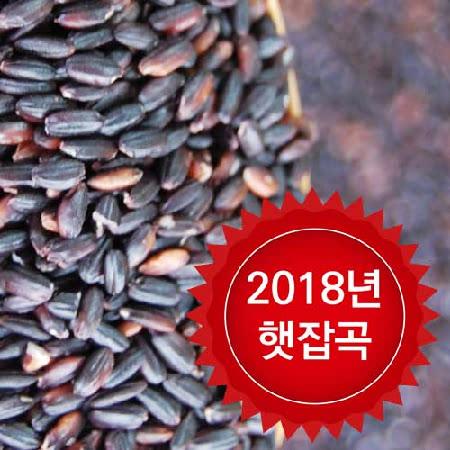 2018년 햇 건강잡곡 찰흑미 1kg