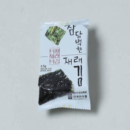 참담백한 동부산아세아김 재래김세트