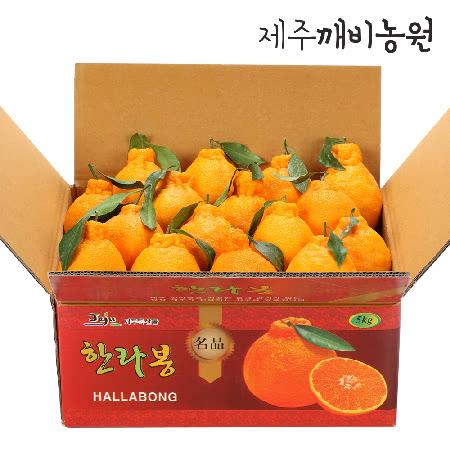 깨비농원 고당도 제주한라봉 3kg 5kg(박스포함중량)