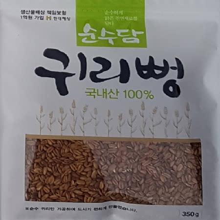 귀리뻥 350g 국내산귀리 tv조선만물상227회방영