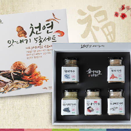 [남도장터] 장흥 표고버섯 선물세트_천연맛내기 5종세트