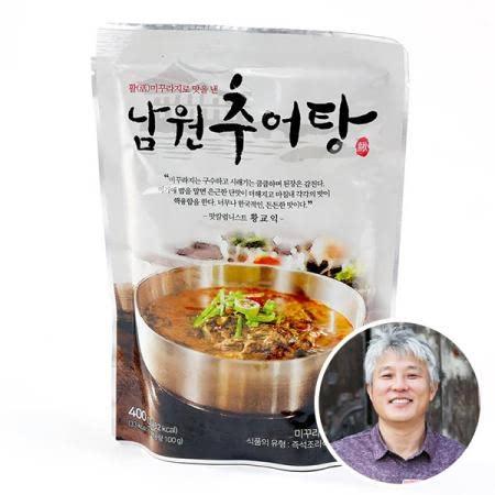 [전북협동조합] 살아있는 미꾸라지로 끓인 활추어탕 300g*5팩